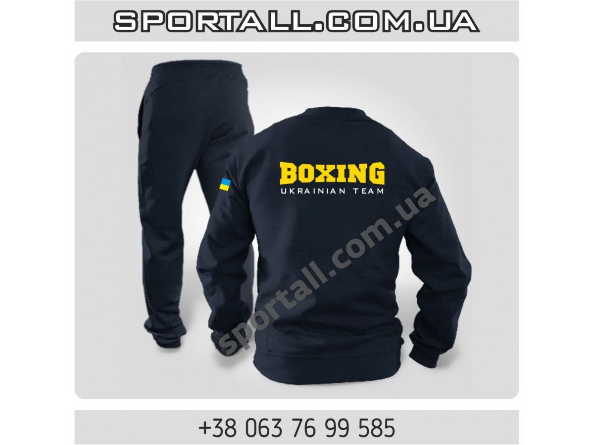 65866c87 Спортивный костюм Сборной Украины по Боксу - sportall.com.ua
