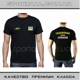 Футболка Taekwondo Украина