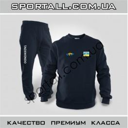 Спортивный костюм Taekwondo Украина