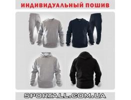 Костюм спортивный ИНДИВИДУАЛЬНЫЙ пошив