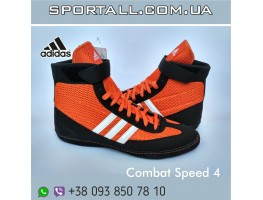 Борцовки Adidas Combat Speed 4 Wrestling / Boxing