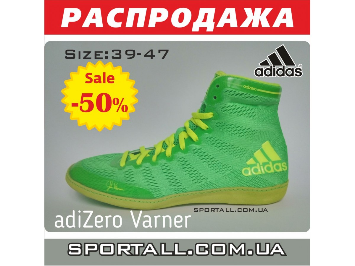 836618c7f1ce82 Борцовки Adidas AdiZero Varner Wrestling / Boxing - sportall.com.ua
