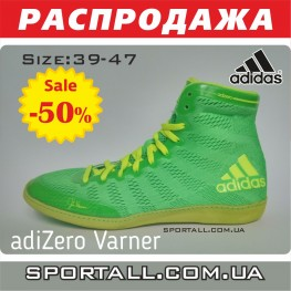 Борцовки  боксерки Adidas adiZero Varner wrestling shoes