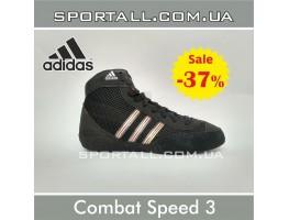 Детские Борцовки Adidas Combat Speed 3