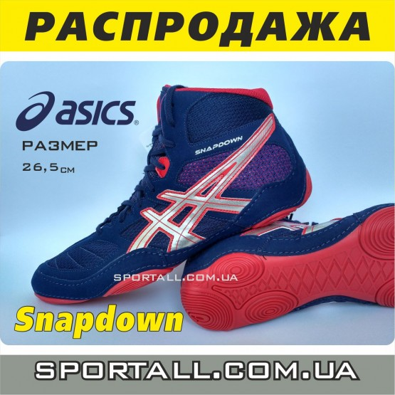Борцовки Asics SNAPDOWN Wrestling shoes - sportall.com.ua 18e765ad72d
