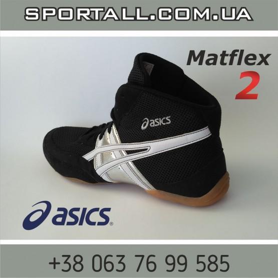 Борцовки Asics Matflex 2 Размер 49 - 31,5 см
