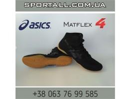 Борцовки боксерки Asics Matflex 4 Wrestling shoes