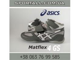 Борцовки боксерки детские Asics Matflex 4 GS Wrestling shoes