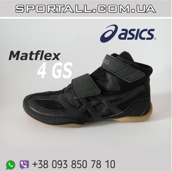 Борцовки боксерки Asics Matflex 4 GS Wrestling / Boxing