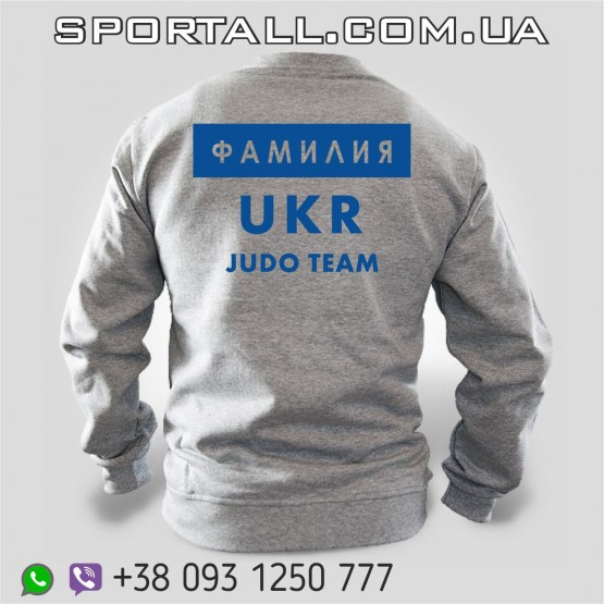 ea06d655ba2 Спортивный костюм Сборной Украины по Дзюдо