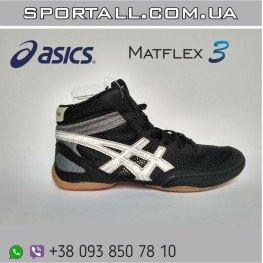 Борцовки боксерки Asics Matflex 3 Wrestling / Boxing